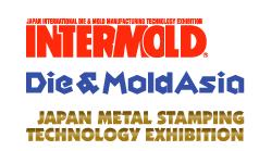 Nous Espérons Vous Rencontrer à  INTERMOLD à Osaka au Japon, du 15 au 18 juillet